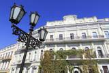 Sabaneev Street, Odessa, Crimea, Ukraine, Europe Photographic Print by  Richard