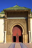 Mausoleum of Moulay Ismail, Meknes, Morocco, North Africa, Africa Photographic Print by  Neil
