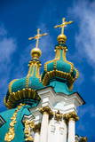 St. Andrews Church in Kiev (Kyiv), Ukraine, Europe Photographic Print by  Michael