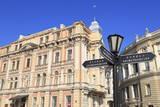 Langerovskaya Street, Odessa, Crimea, Ukraine, Europe Photographic Print by  Richard