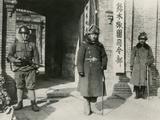 Major Gen. Sosaku Suzuki (Center) Photo