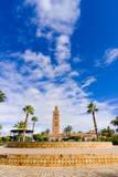 Minaret of the Koutoubia Mosque, Marrakech, Morocco Photographic Print by Nico Tondini