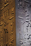 Egypt, Luxor, Hieroglyphics, Obelisk at Entrance Photographic Print by Claudia Adams