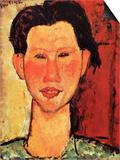 Portrait of Chaim Soutine, 1915 Art by Amedeo Modigliani