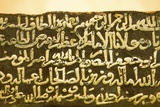 Arabic Script Old Text of Mecca Photographic Print by  zurijeta