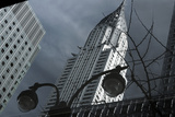 Chrysler Building Reflection Photo