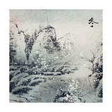 Chinese Traditional Ink Painting, Landscape of Season, Winter. Prints by  elwynn