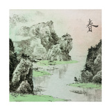Chinese Traditional Ink Painting, Landscape of Season, Spring. Art by  elwynn