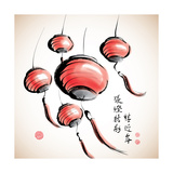 Ink Painting of Chinese Lantern with Greeting Calligraphy Prints by  yienkeat