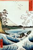 Blick von Satta Saruga Foto von Ando Hiroshige