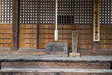 Japan Takayama Soyu-Ji Temple Prints by  Nosnibor137