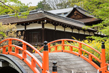 Orange Arched Bridge of Japanese Temple Garden in Shimogamo-Jinja, Kyoto, Japan Photographic Print by  elwynn