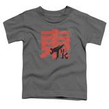 Toddler: Hai Karate - HK Kick Shirts