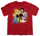 Youth: Muhammad Ali - I Wanna Be T-shirts