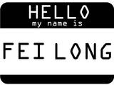My Name Is Fei Long Prints