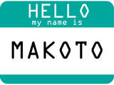 My Name Is Makoto Posters