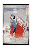 Omori Hikoshichi Posters by Taiso Yoshitoshi
