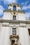 Piarist Church of the Transfiguration Photographic Print by  pryzmat