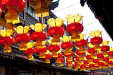 Rows of Chinese Red Lanterns Photographic Print by  wulingyun