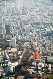 Aerial Photo of Tokyo, Japan Photographic Print by Toshiro Shimada