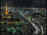 Tokyo Night View Photographic Print by  Mikedie