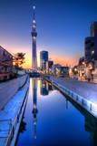 Tokyo Sky Tree Sunset Reflection Photographic Print by Image Provided by Duane Walker