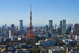 Tokyo Tower Photographic Print by Pierre Caillault