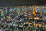 Tokyo Tower at Night Photographic Print by Ian Gethings