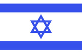 Israel National Flag Prints