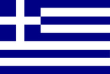Greece National Flag Print