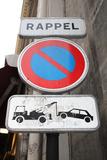 Paris France Rappel Posters
