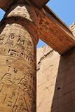 Karnak Temple Columns Photographic Print by Michelle McMahon