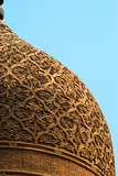 Mosque Dome Photographic Print by Photo taken by Emad Omar