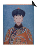 Portrait de l'Impératrice Posters