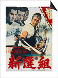 Japanese Movie Poster - Shinsengumi - Assassins of Honor Posters