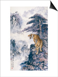 Tiger's Roar in the Valley Prints by Fangyu Meng