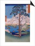 Les collines d'Inaba Prints by Ando Hiroshige