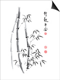 Bamboo Ink Painting And Calligraphy Prints by  yienkeat