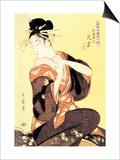 Reigning Beauty: Hanozuma Posters by Kitagawa Utamaro
