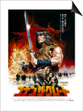 Japanese Movie Poster - Conan the Barbarian Poster