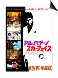Japanese Movie Poster - Al Pacino Scarface Prints