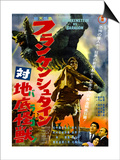 Japanese Movie Poster - Frankenstein Conquers the World Posters