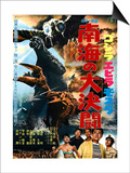 Japanese Movie Poster - Godzilla Vs. the Sea Monster Prints