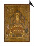 """Vénération de Guanyin """"secourable aux douleurs"""" () ; Buddha cosmique Vairocana () Prints"""