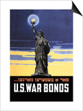 U.S. War Bonds for a Better Tomorrow Print