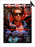 Japanese Movie Poster - Terminator Prints