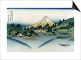 Watermill at Onden Print by Katsushika Hokusai