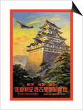 Japan Air Transport, Nagoya Castle Print by  Senzo