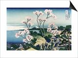 Goten-Yama-Hill. Shinagawa on the Tokaido Road Prints by Katsushika Hokusai