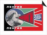 Lengiz, Books in all Branches of Knowledge Prints by Aleksandr Rodchenko